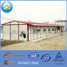 aluminium photo frame/easy assembled house south africa/Beijing Wan Jin Long prefab house