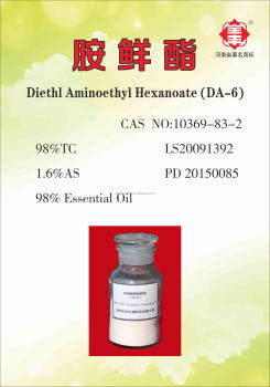 Agrochemicals Plant Growth Regulator Diethyl Aminoethyl Hexanoate DA-6 98%TC