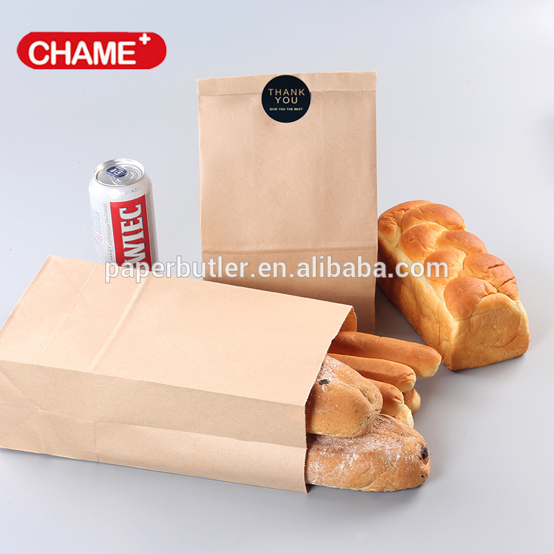 New Design Custom Logo Print Kraft Paper Bag