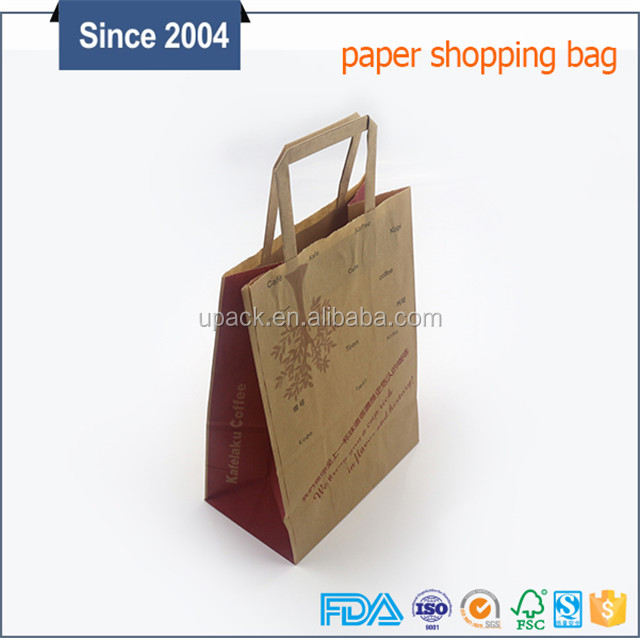 Flat bottom brand logo print kraft paper bags for watches