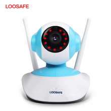 Smart Webcam IP Camera cool cam wifi wireless cameras cctv cam with Night Vision