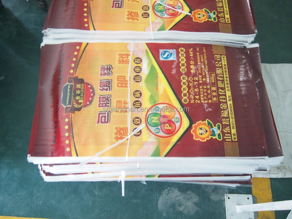 white pp agricultral products/grain/rice/sugar packaging bag/sack