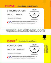 surgical catgut suture with needle free sale certificate