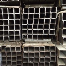 Best price ASTM Q195 Q215 Q235 hot rolled steel square tube material specifications