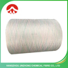 Hot sale fdy carpet polyester twisted yarn