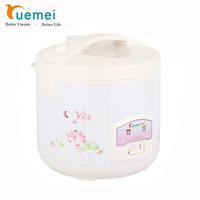 Cheap anti aging plastic outer shell full body flower design housing deluxe rice cooker with low prices