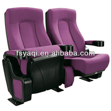 Up-to-date styling vip cinema chair (YA-208A)