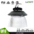 DLC Rohs CE 240W water proof high bay led lamp