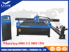 cnc plasma and drill steel cattle panels gantry type portable small cnc plasma cutter