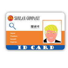 2018 Hot promotion custom proximity rfid nfc blank inkjet pvc plastic photo id card with free sample