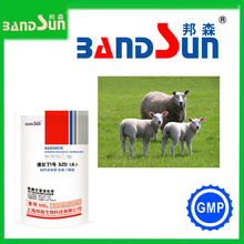 vitamins and minerals for pigs pig vitamin premix veterinary antibiotics florfenicol veterinary medicine poultry medicines