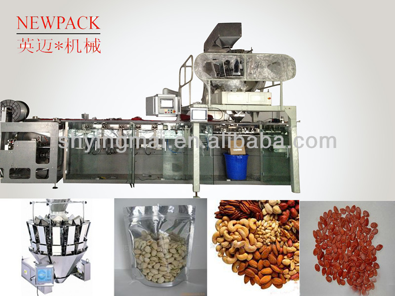 ground nutmeg horizontal packing machine