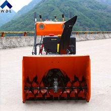 Factory price snow removal equipment snow cleaning machine