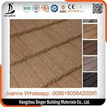 Decorative waterproof stone coated roof shingle,Gerard Standard Roofing shingle