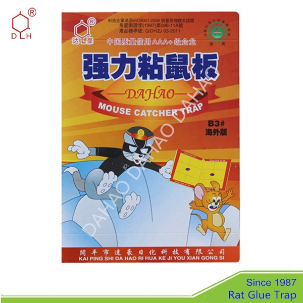 Best Household Traps Insect Killer Type Rodent Rat&ampMouse Glue Board