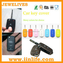 custom design are available silicon car key cover