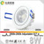 Lepu TUV SAA Cutout 75mm 32mm Height Super Thin downlight Bloom CCT adjustable 2000-2800k