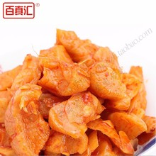 Vacuum packaging pickled radish vegetable snack price list for wholesale