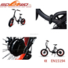 Mini pocket bikes cheap folding mobility scooter electric bicycle