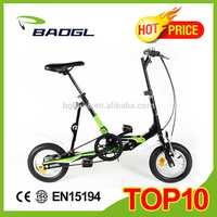 Baogl 12 inch fashion mini folding bicycle mens beach cruiser