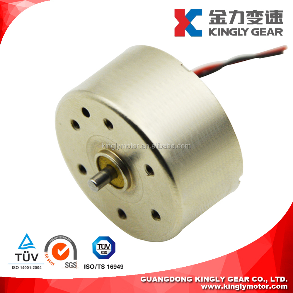 Small Electric Motor for Air Freshener ,Small Micro Electric Toy Motors,Miniature Electric Motors for Yoys(CE RoHs ISO9001:2000)