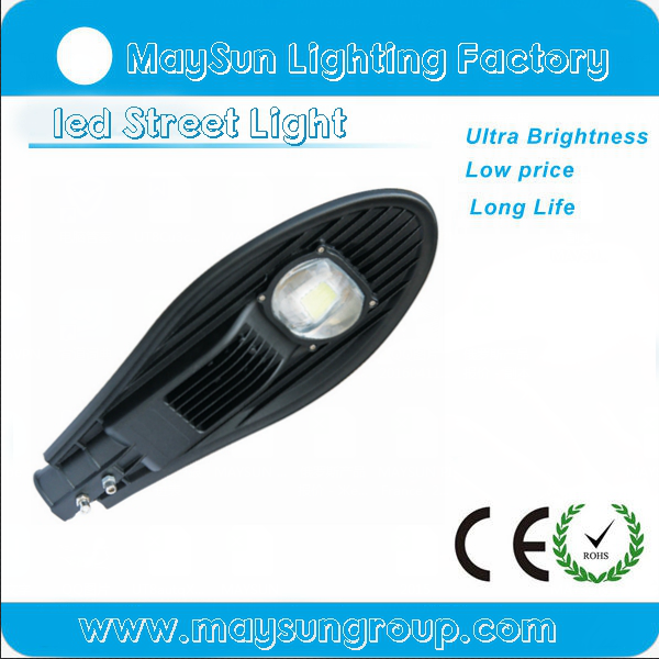 led street light IP65 50w 80w 100w 150w aluminum empty lamp housing