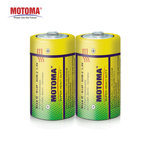 R14P C size dry battery