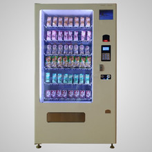 New product low price coffee vending machines coin operated coffee machine for sale