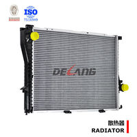 Shanghai high quality auto engine radiator pa66 gf30 for BMW 5 E39 7 E38 OE No.# 17111436060 (DL-B203)