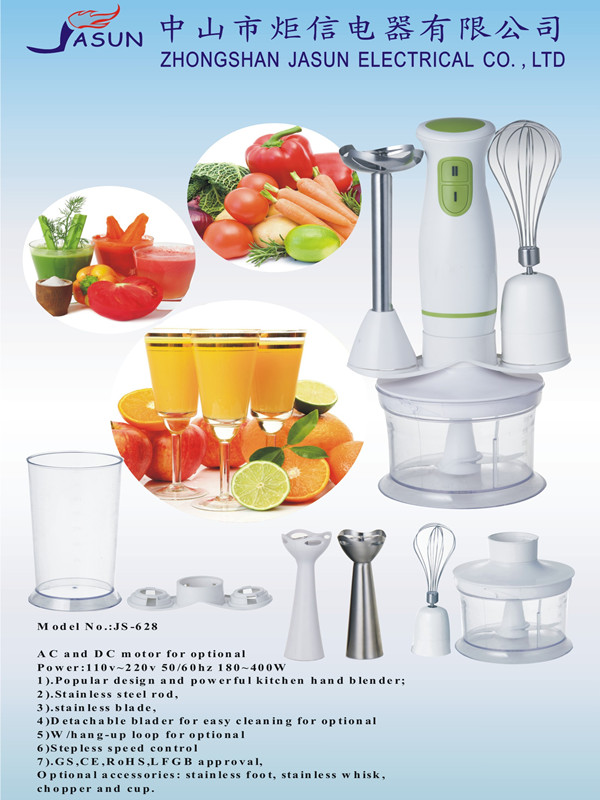 2014 High quality Multi-function Electrical Home Appliances Hot Sale Hand Mix Blender