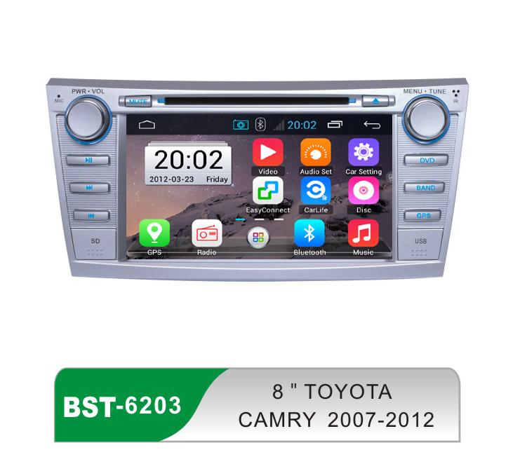 list manufacturers of camry 2011 navigation buy camry 2011 navigation get discount on camry. Black Bedroom Furniture Sets. Home Design Ideas