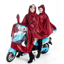 New fashion women bicycle raincoat raincoat for heavy rain full length rain coat