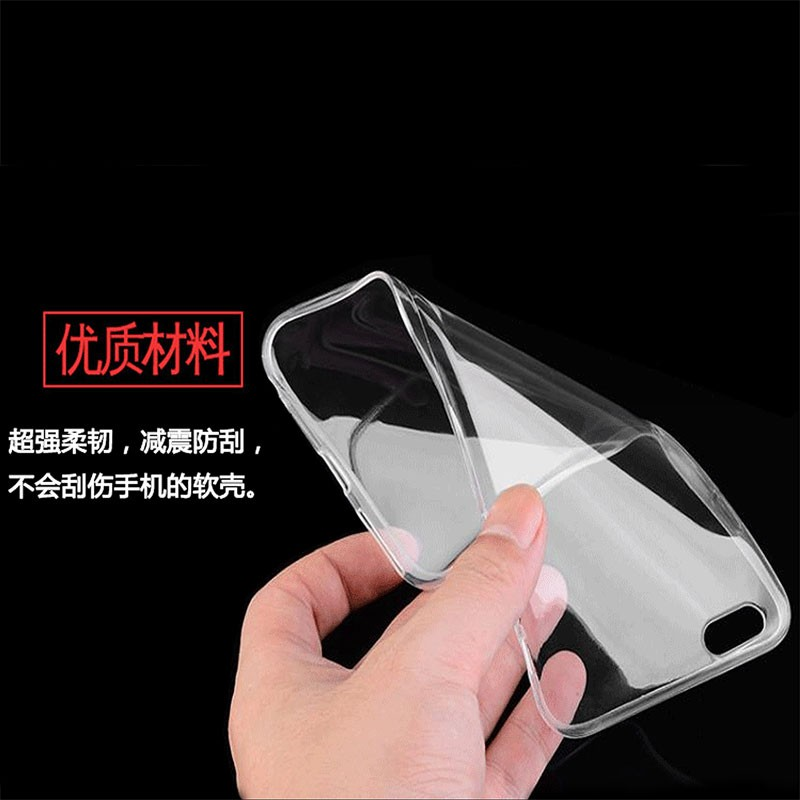 Soft TPU clear Color Cases Cover for Apple iPhone 6/6s 1.5mm thick mobile phone case tpu transparent soft case