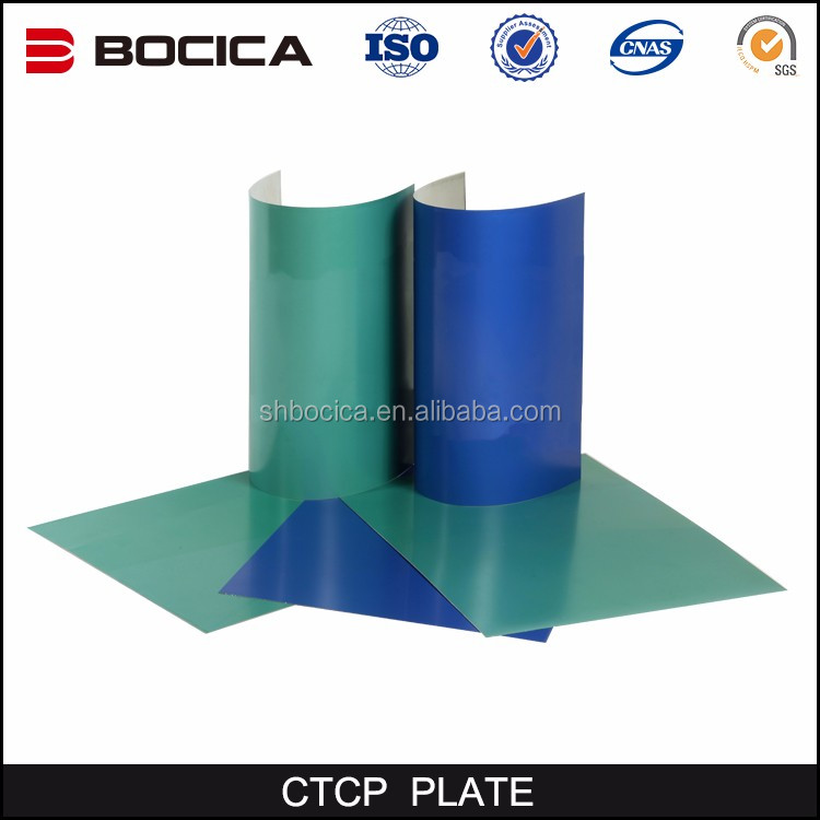 Cheap china good quality high resolution polyester ctcp plate