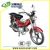 70Q-B Cheap New Moped Motorcycle 70cc For Sale Cheap Chinese Motorcycle Wholesale EEC EPA DOT