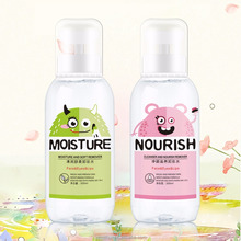 OEM/ODM China factory hot selling professional makeup remover cleansing water makeup remover 300ml