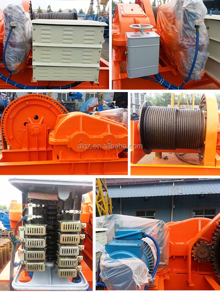 high speed small wire rope winch