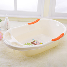 Hot Sell Safety Baby Bath Tub Kids High Quality Plastic Tubs