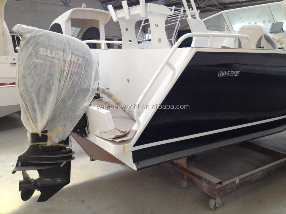 19ft aluminum cuddy cabin fishing boat with outboard for Aluminum boat with cabin for sale