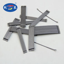 Building and construction material hooked glued low carbon steel fibre for concrete reinforcement