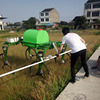 New design remote control four wheels drone agriculture sprayer