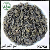 Factory Directly Provide High Quality Great Taste Green Tea Egcg
