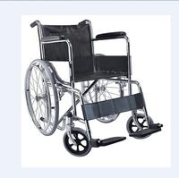 Chinese manufacturer wheel chair With Factory Price