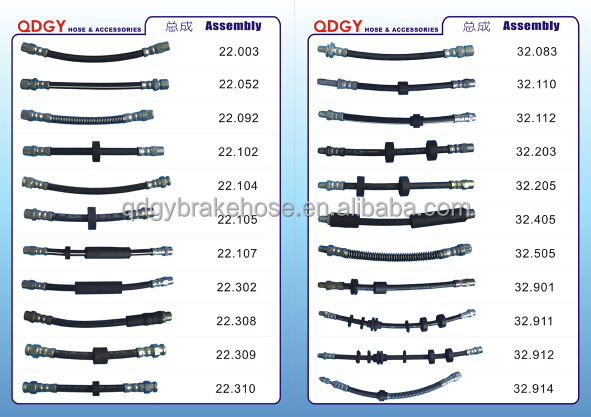 High burst pressure auto brake parts FMVSS106 brake hose