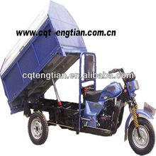2013 new mode of garbage tricycle