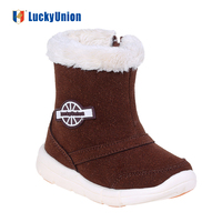 Child PU Winter Faux Suede Boots