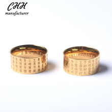 Wholesale stainless steel ring core scripture ring