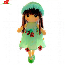 Kawaii Flower Fairy Girls Gift Stuffed Soft Plush Doll
