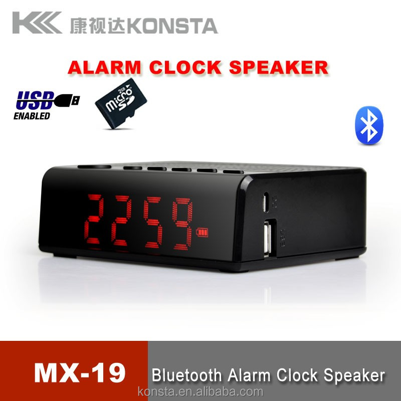 Bluetooth musical clock built-in rechargeable lithium battery