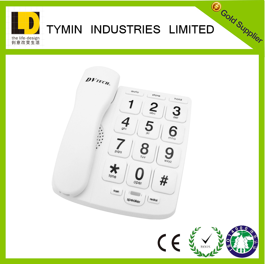 Big button phone with lowest price and best quality for seniors